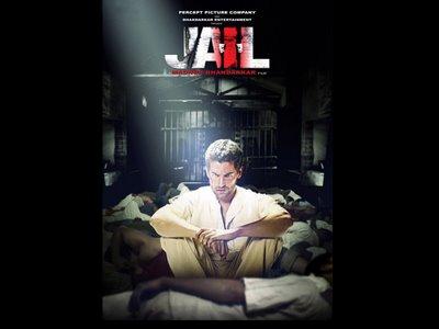 film sul sistema giudiziario indiano
